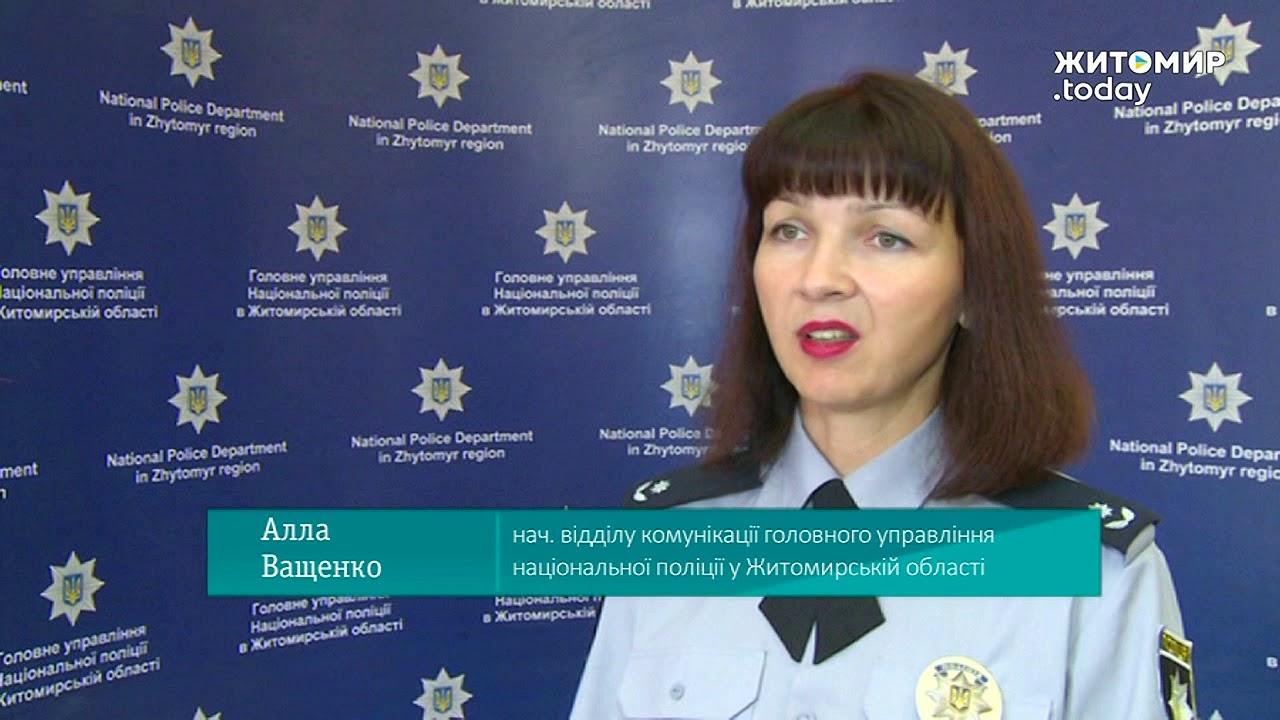 Жорстокі пограбування з катуваннями на Бердичівщині