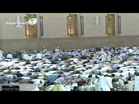 Day 5 - Full Taraweeh Madinah 2018 - Ramadan 1439 AH - Recite Quran  4:88 w/ French Subtitle