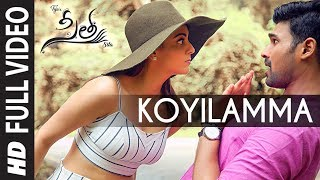 Koyilamma Video Song | Sita Telugu Movie | Bellamkonda Sai,Kajal | Armaan Malik |Anup Rubens|Teja