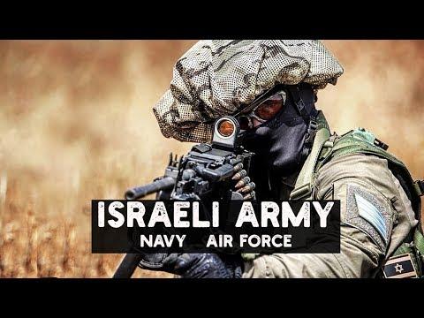 IDF ✡ Israeli Military Power ✡  2020