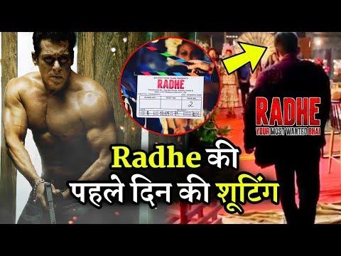 Radhe First Day Shooting Video Salman Khan Shoot Start Mp3