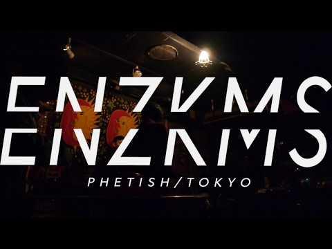 ELEPHANT NOIZ KASHIMASHI : LIVE AT KYOTO (Full Concert)