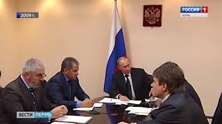 Высокий визит: Владимир Путин в Перми