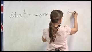 Английский на 5! Урок 11. Тема «Модальный глагол Must»