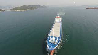 4K VIDEO Phantom2 takeoff cargoship