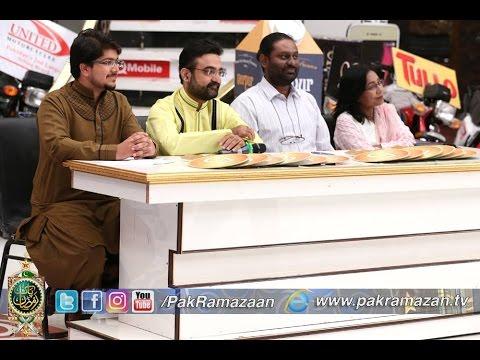 Pak Ramazan Shair Online Iftar Aamir Liaquat Ke Sath   9 June 2016