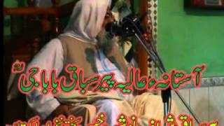 PASHTU TAQRIR SHAIKH MAULANA MUHAMMAD IDREES SAHIB URS Mubarak 2012 Pirsabaq BABA JEE,R A,uploaded by haji nowsherwan adil