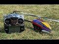 Vidéo: T-REX 300X Dominator Combo