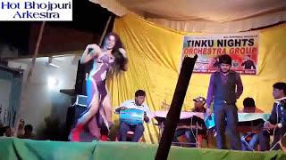 सबसे गन्दा आर्केस्ट्रा ॥ New Bhojpuri Stage Show 2017