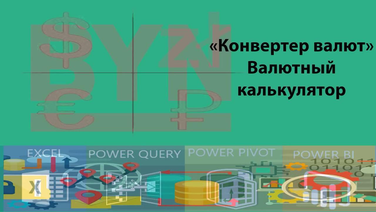 Конкурсное производство при банкротстве кредитной организации