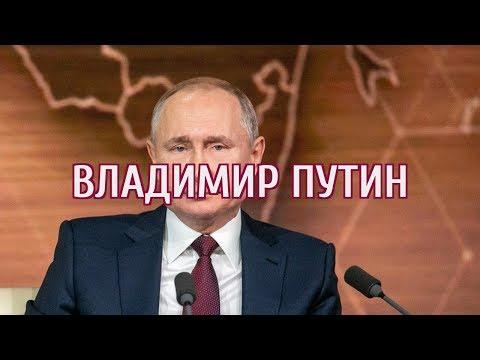 🔴 Путин объявил следующую неделю нерабочей