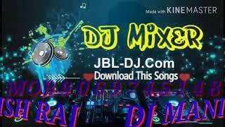 DJ Manish raj muzaffarpur