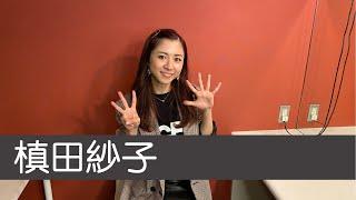 2020年11月7日(土)     サコフェス VOL.3 サコフェス organizer 槙田 紗子さまよりコメントをいただきました   本日の公演、『サコフェス vol.3』の配信アーカイブは 2020 ...