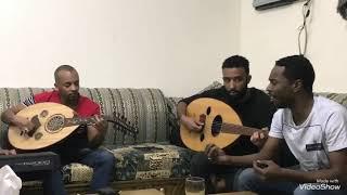 الدلال والغرام عيوني  حفيظ - جن - منعم - حاتم - مازن -