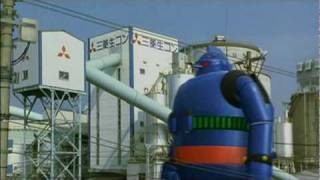 Get ready to meet the coolest giant robot ever to come out of Japan...