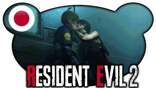 Ein letzter Kuss - Resident Evil 2 Remake Leon 🇯🇵 #11 (Horror Gameplay Deutsch)
