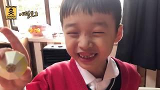 아이답 영화) 좀비 트레져x - 보석에 감염된 아이들