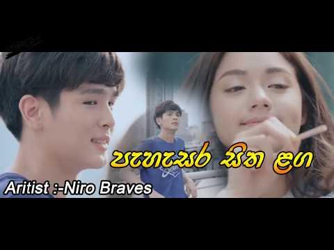Pahasara Sitha Laga - Niro Braves New Song 2017