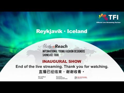 International Young Fashion Designers Showcase Tour Youtube