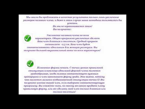 члена размер мужчины полового Московская область
