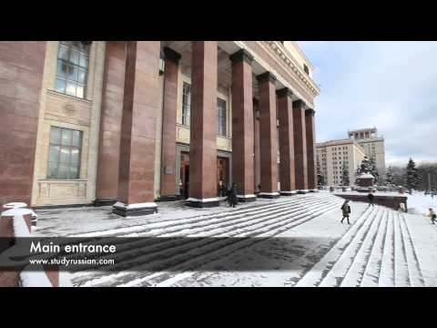 Moscow State University : guided tour