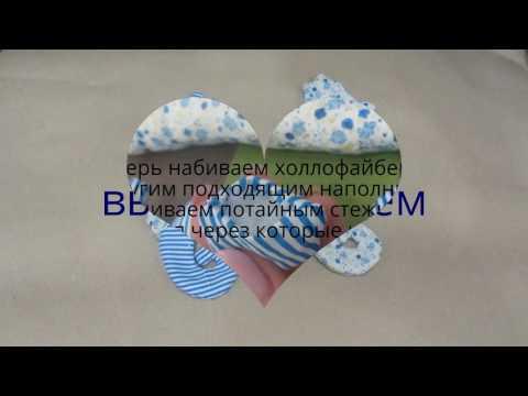 Морской конек своими руками из ткани