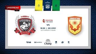 MainStand X SuphanburiFC   Live   สุพรรณบุรี เอฟซี v สุโขทัย เอฟซี 28/03/21