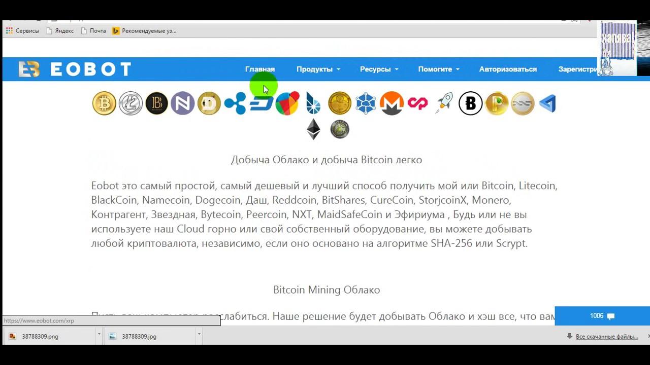 Bitcoin банковская карта-10