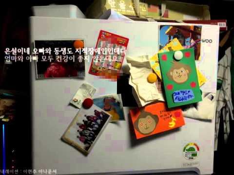 KBS라디오 '희망충전 대한민국' episode155. 은설이 이야기