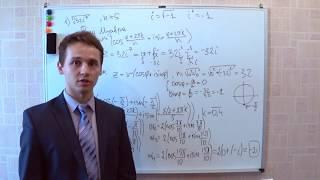 Урок 8 - Решение задач по комплексному анализу (ТФКП)