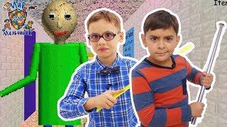 ЯРИК и ЕЛИСЕЙ играют в BALDI's Basics in Education and Learning!
