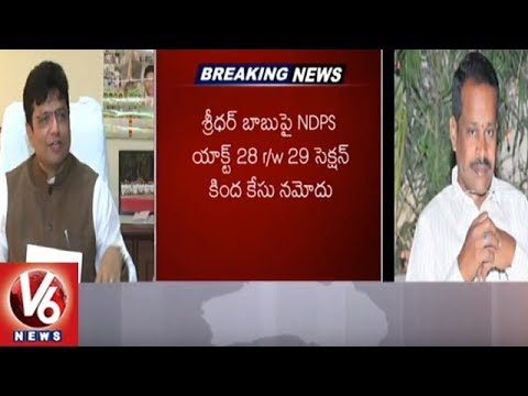 Chikkadpally Police Files Complaint Against Former Minister Sridhar Babu | Hyderabad | V6 News