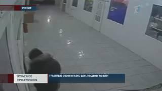 Грабитель обокрал секс-шоп, но денег не взял