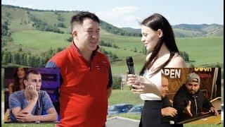 EAPT ALTAI Булат Бикметов: Алтайские радости и прогресс игорной зоны Сибирская монета