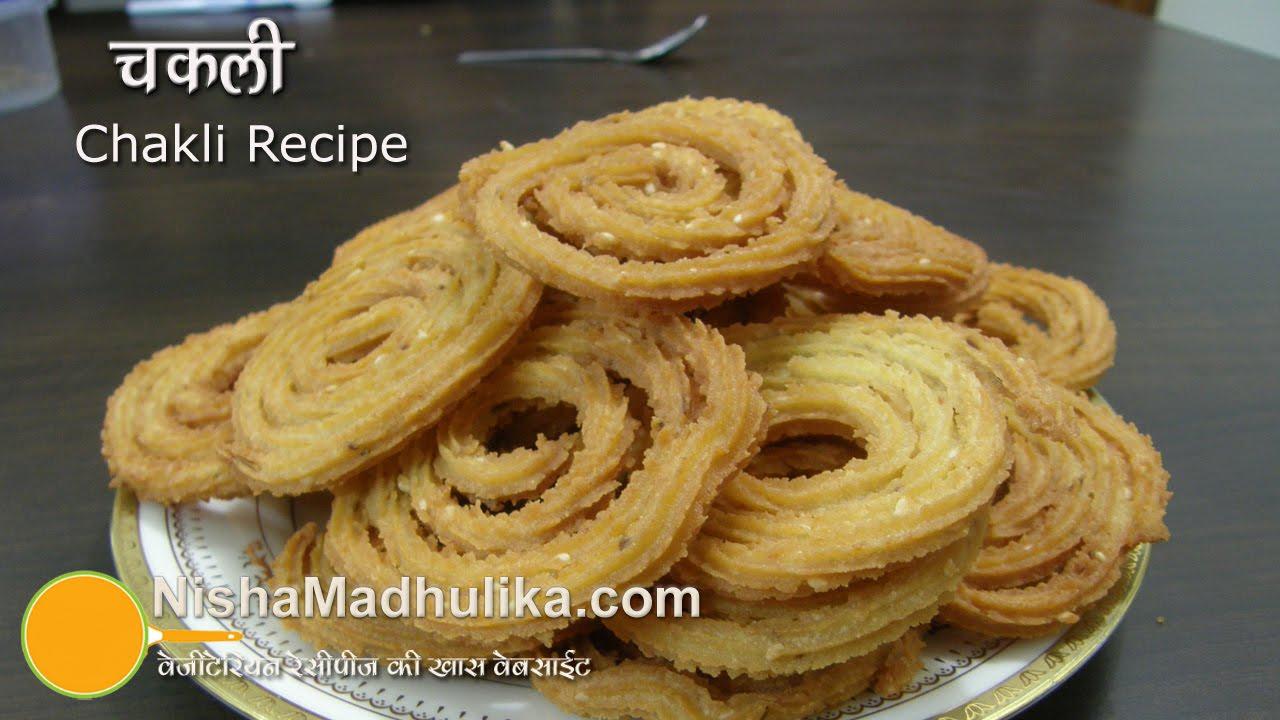 Chakli recipe murukku crispy rice chakri youtube forumfinder Images