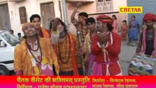 1,2,3,4 Ramdev Ji ki Jai Jaikar    Shri Ram Prajapat,Raju Punjabi