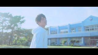 みやかわくん MV 「イダテンドリーマー 」