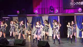 AKB48 チーム8 Foxiesコンサート ~The Only One!! Foxies!~ 撮影可能タイム曲 「ウィンクの銃弾」「 Ambulance」 2019年1月14日(月) 開場:14:00 開演:15:00~ ...
