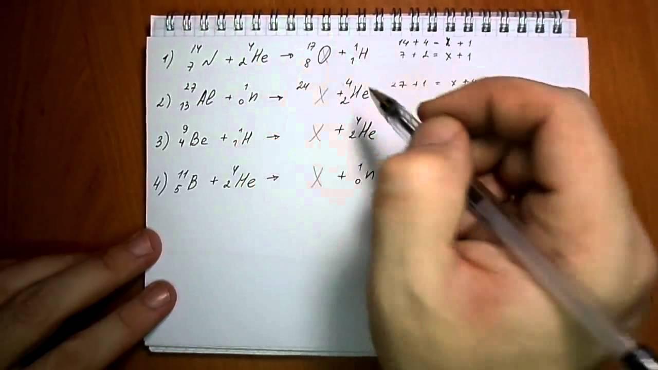 Решение задачи 1684 решение задач по истории 2