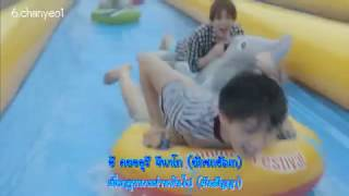 Karaoke Thaisub EXO Girl X Friend ChanBaek