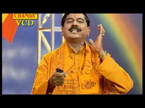 Shiv Om Anadi | शिव ॐ अनादि | Master Ram Kumar | Haryanvi Ragni