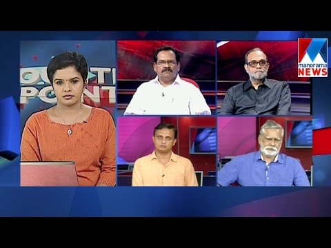 How should be the structure of new government in Kerala?| Manorama News