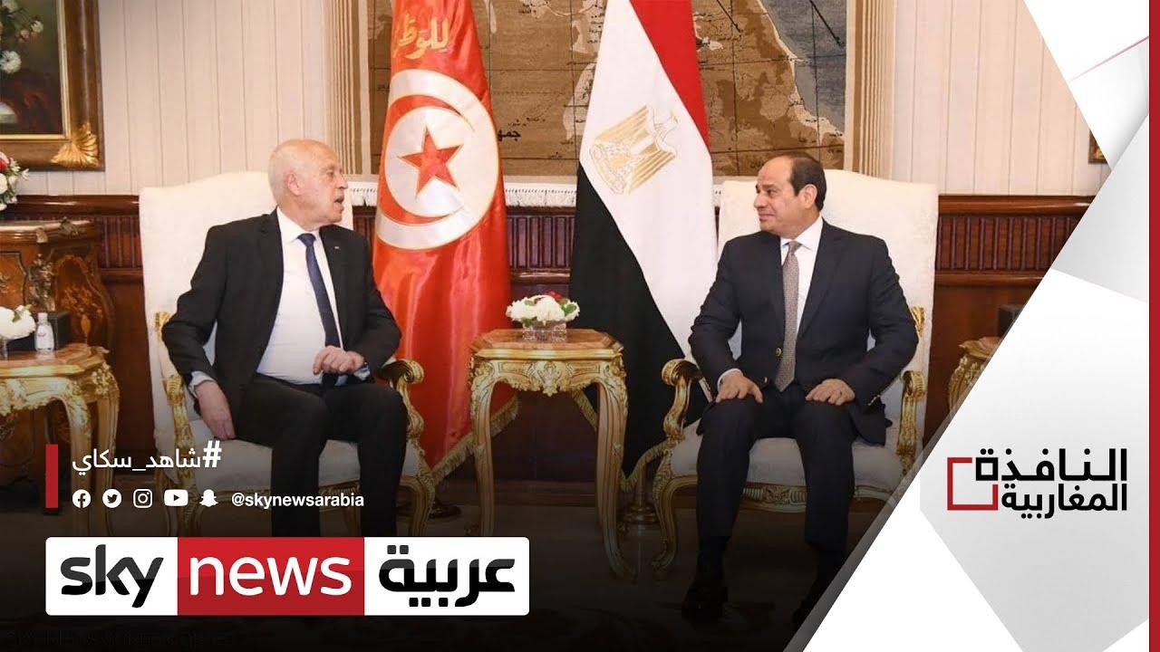 مصر وتونس .. الرئيس التونسي يصل إلى القاهرة في زيارة لـ3 أيام | #النافذة_المغاربية  - نشر قبل 4 ساعة