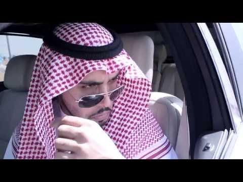 فلم سعودي قصير - المركاز الجزء الأول ٢٠١٤ / SAUDI SHORT FILM - ALMEREKAZ Part One 2014
