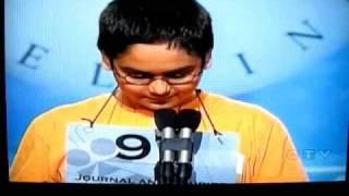 CTV News Fail - Spelling Bee
