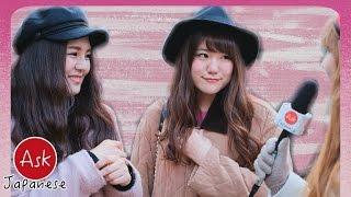 Tubes Lesbian japanese