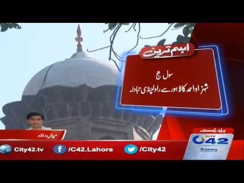 Lahore High Court changed 229 civil judges in Punjab