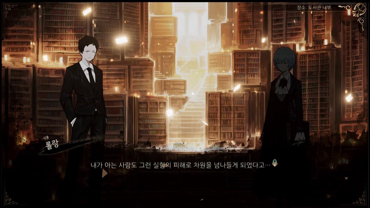 ロボトミー コーポレーション 続編