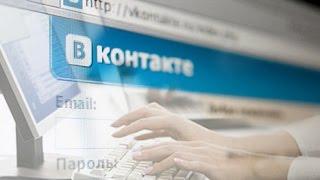 Как читать чужие сообщения В Контакте(Очень часто, по тем или иным причинам, мы хотим прочитать личную переписку другого пользователя Вконтакте...., 2015-10-17T06:40:12.000Z)