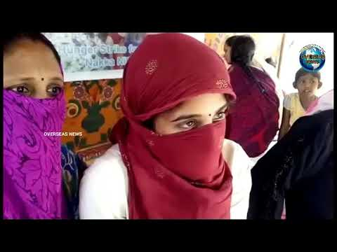 Girl Protests In Front Of A Boy's House In Secunderabad   Telangana   Overseas News
